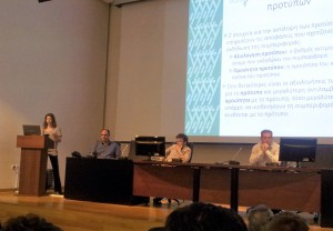 symposium_dar